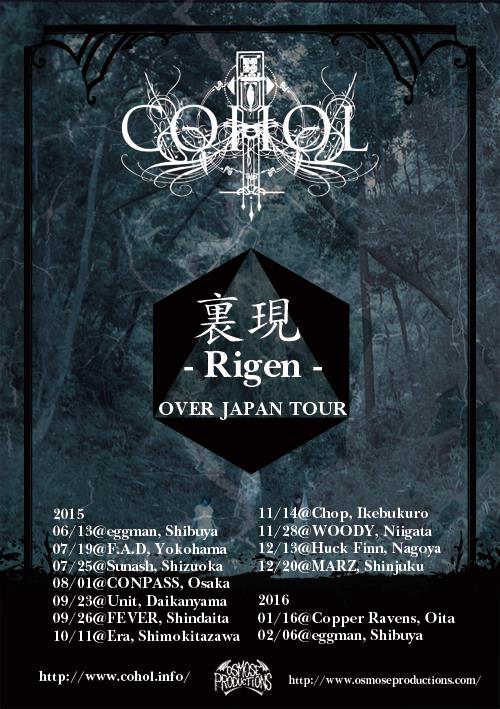 cohol japan tour